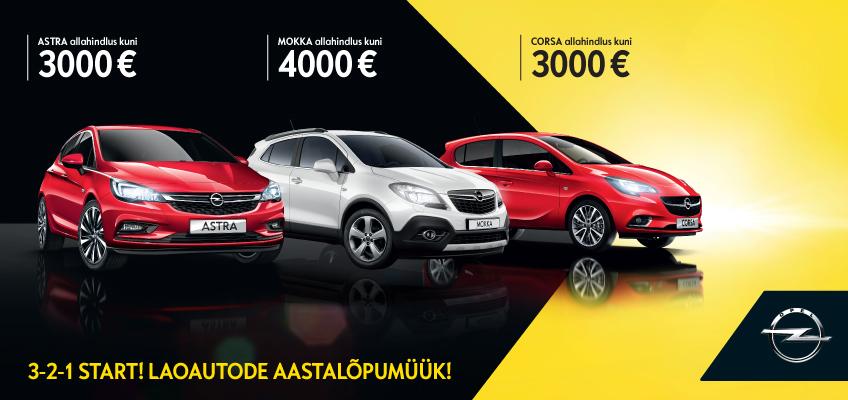 Opel lõpumüük
