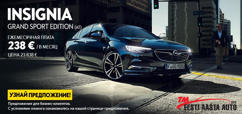 opel insignia eesti auto 2018