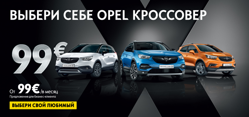 opel-crossover