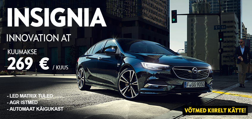 insignia-onnovation-ee