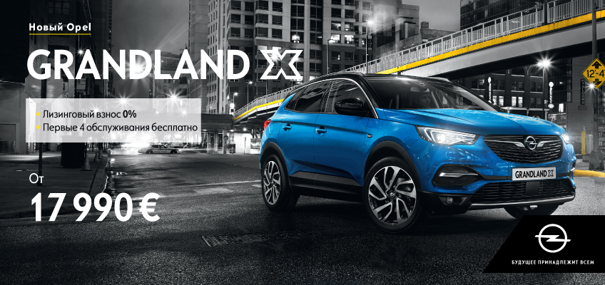 Grandland-X-