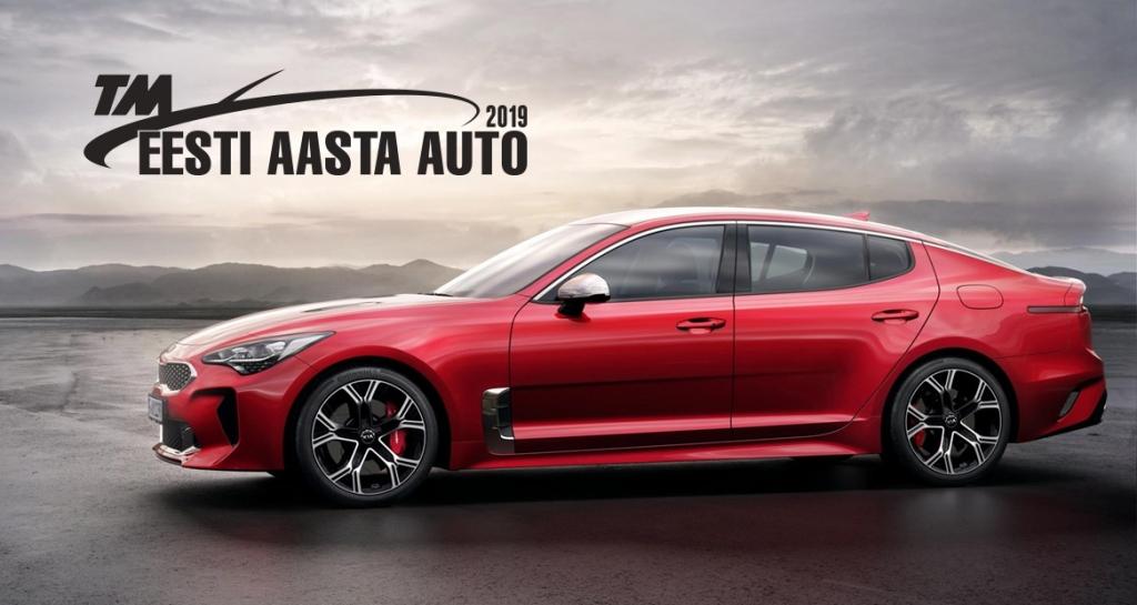 eesti-aasta-auto-kia-stinger